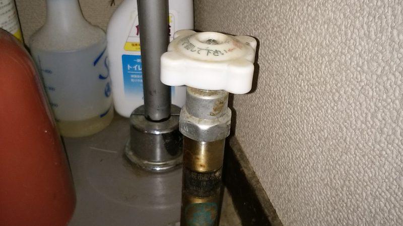 札幌市 豊平区 水抜栓 部品交換しました
