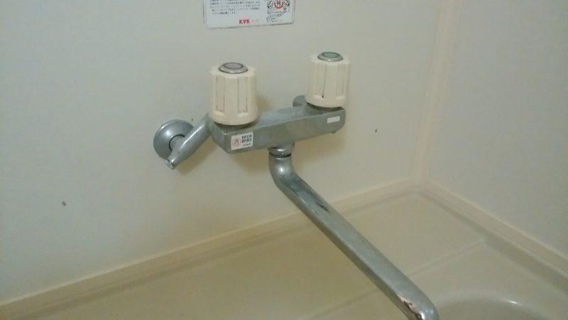江別市 お風呂の水漏れ修理 │蛇口の水漏れを修理しました。