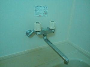 江別市 お風呂の水漏れ修理 修理完了