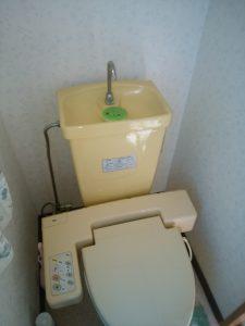 江別市 トイレの水漏れ修理 修理完了の写真