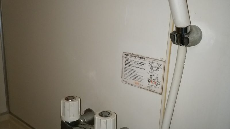 札幌市 清田区 蛇口の水漏れ 修理 │水栓の交換作業を承りました。