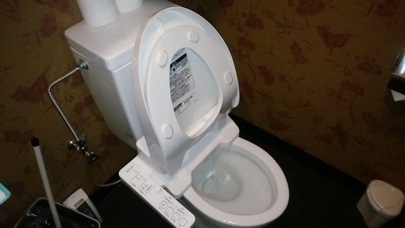 札幌市 中央区 すすきの トイレ詰まり 修理 │お見積だけでもお伺いします!