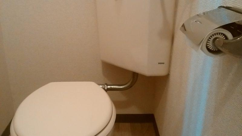 札幌市 北区 トイレの水漏れ 修理 │洗浄管ってなんだろう?