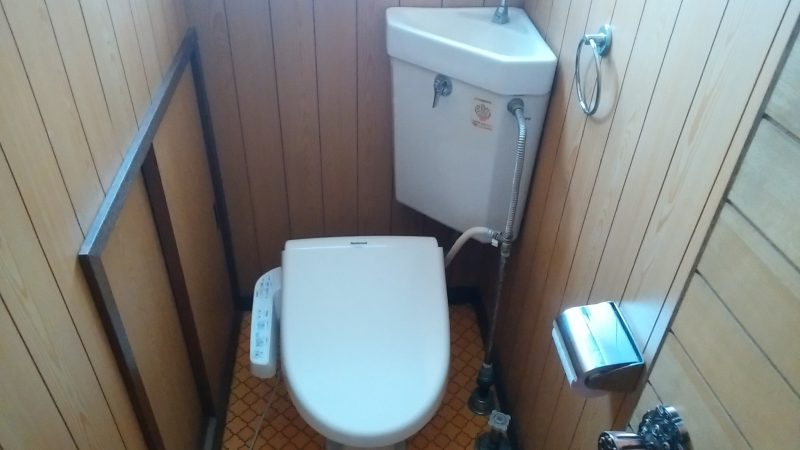 札幌市 東区 北丘珠  トイレ 不具合 の修理 |流した後、水が止まらない…