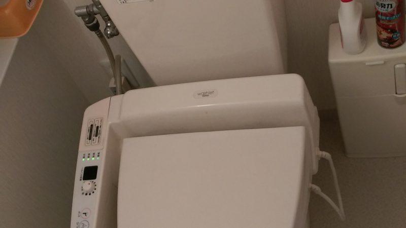 札幌市 手稲区 前田 トイレの水漏れ 修理|床に水溜まりができる