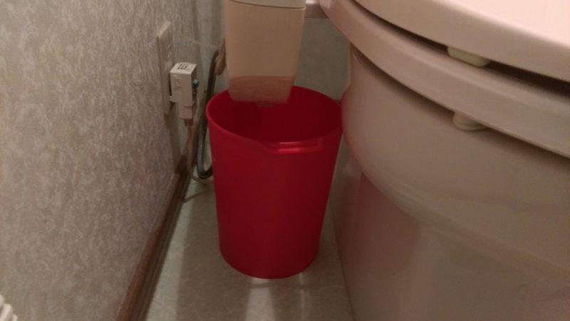 トイレ の 水漏れ 修理 | 札幌市東区 環状通東|温水洗浄便座の交換とタンク部品交換修理