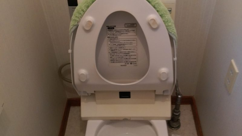 トイレ の 詰まり 修理 |札幌市 清田区清田 |便器内異物除去作業