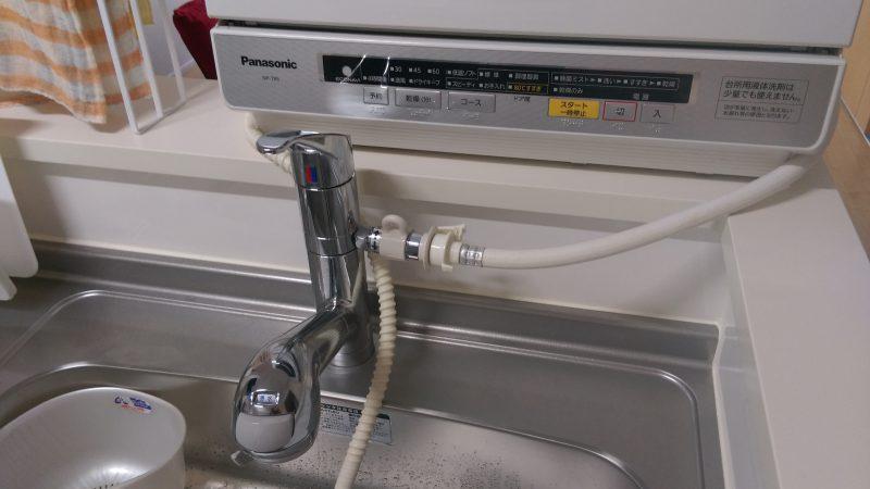 卓上 食洗機 の 新設 作業 | 恵庭市 黄金南 | 分岐金具が必要です。