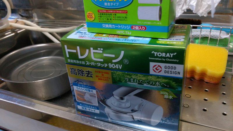 キッチン 蛇口 の 水漏れ 修理 |札幌市 豊平区 西岡|お悩みがどんどん、ドンと来てください!