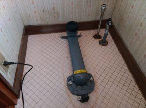 トイレの 床に 水溜り ができる | 江別市 野幌寿町 | 交換中