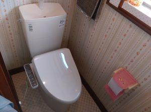 トイレの 床に 水溜り ができる | 江別市 野幌寿町 |交換完了