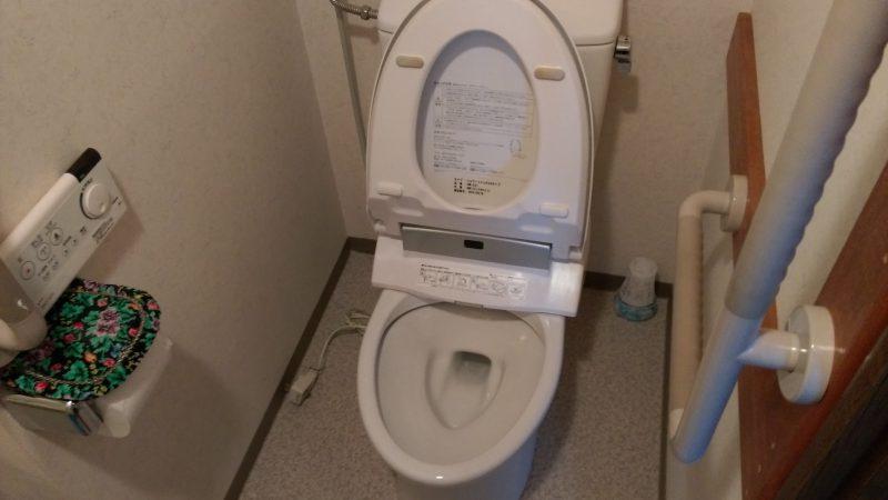 トイレが流れない 詰まり 修理 | 札幌市 中央区| 異物流れが原因でした